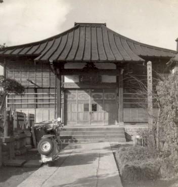 大正14年(1925年)頃から昭和37年(1962年)までの本堂