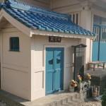 福性寺納骨堂(白宝殿)前の集合墓碑 納骨堂内部は外から見ることができます