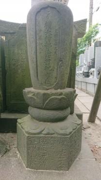 明範師のお墓