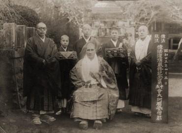 昭和23年1948年4月2日伝法潅頂厳修記念と書かれています