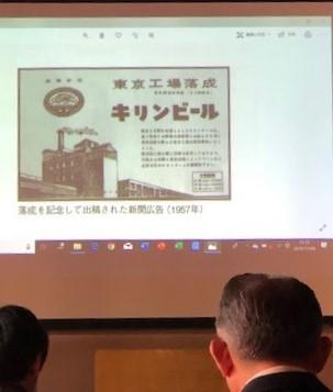 田中葉子先生のスライドから