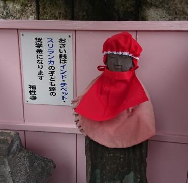 福性寺地蔵門の延命地蔵尊 奨学金集めの協力菩薩です